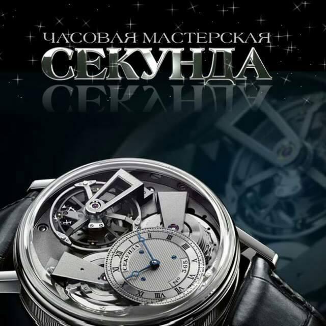 Кутузовский скупка часов смарт часы сдать